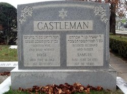 Rose Micaelson Castleman (1882 - 1962) Find A Grave Memorial