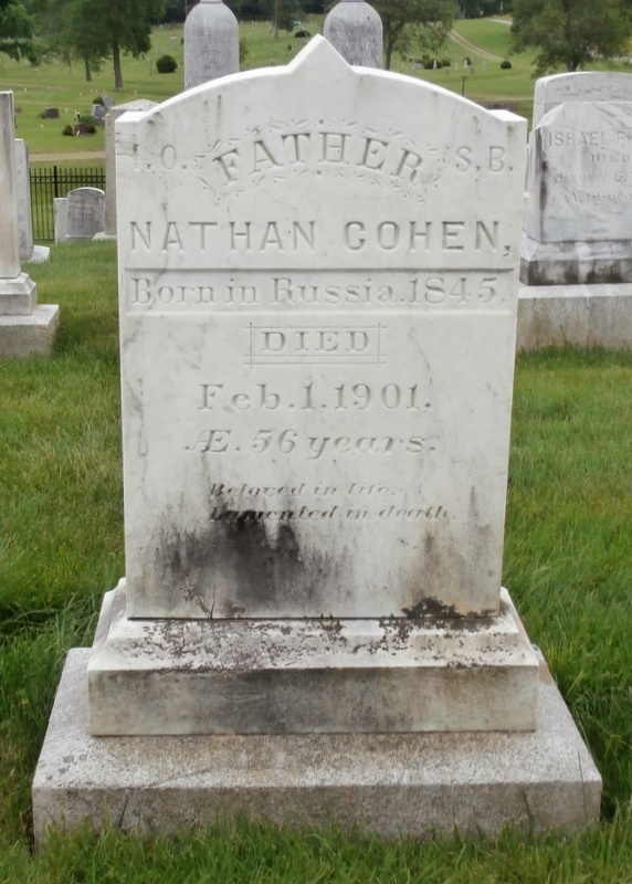 Nathan Cohen (1845 - 1901) Find A Grave Memorial