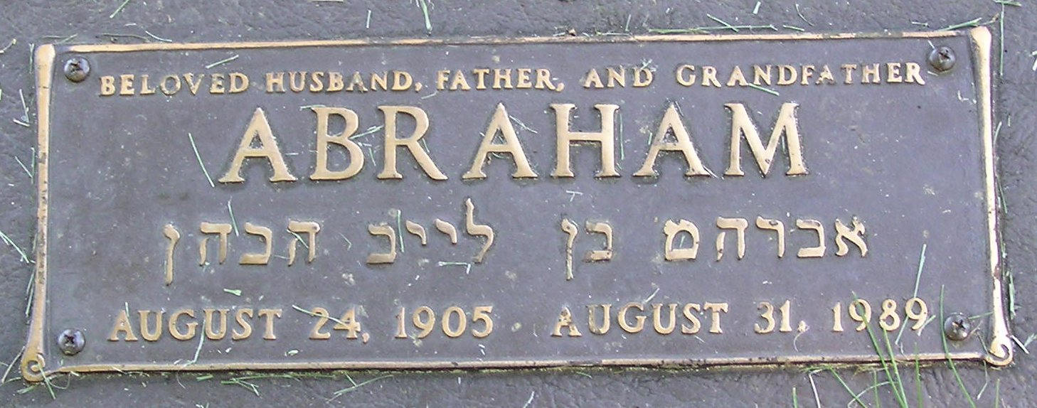 Abraham Etscovitz ( - 1989) Find A Grave Memorial