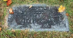 Sally Shapiro Friedman (1893 - 1966) Find A Grave Memorial