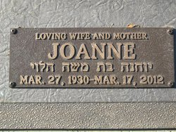 Joanne Waterman Goverman (1930 - 2012) Find A Grave Memorial