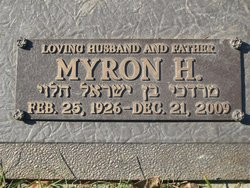 Myron Herbert 'Mike' Goverman (1927 - 2009) Find A Grave Memorial