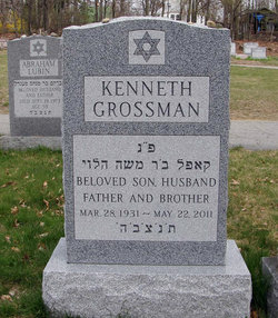 Kenneth Grossman (1931 - 2011) Find A Grave Memorial