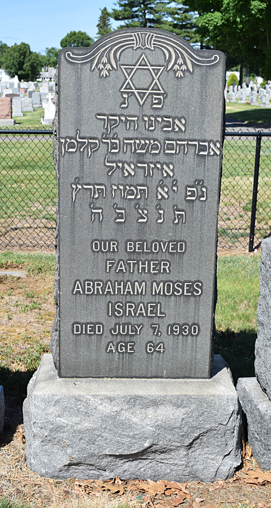 Abraham Moses Israel (1866 - 1930) Find A Grave Memorial