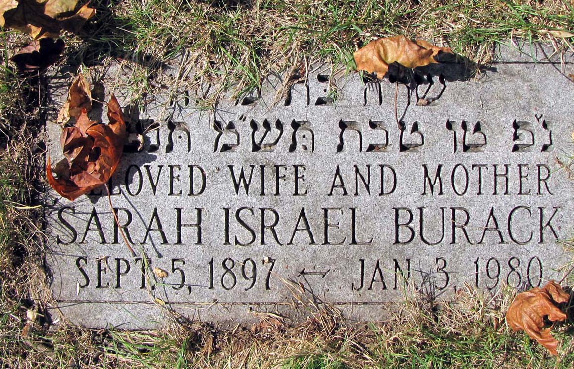 Sarah Chase Burack (1897- 1980) Find A Grave Memorial