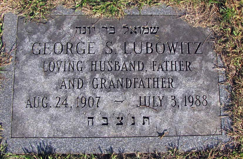 George S. Lubowitz (1907 - 1988) Find A Grave Memorial