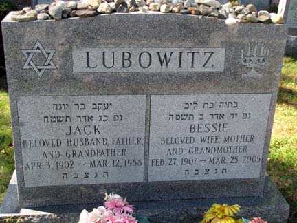 Jack Lubowitz (1902 - 1988) Find A Grave Memorial