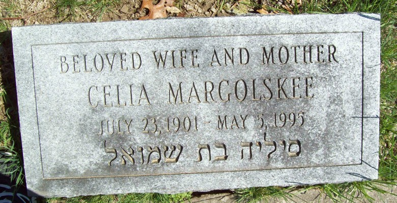 Celia Cline Margolskee (1901 - 1995) Find A Grave Memorial