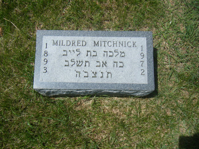 Mildred Mitchnick (1893 - 1972) Find A Grave Memorial