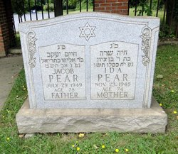 Jacob Pear (1871 - 1949) Find A Grave Memorial