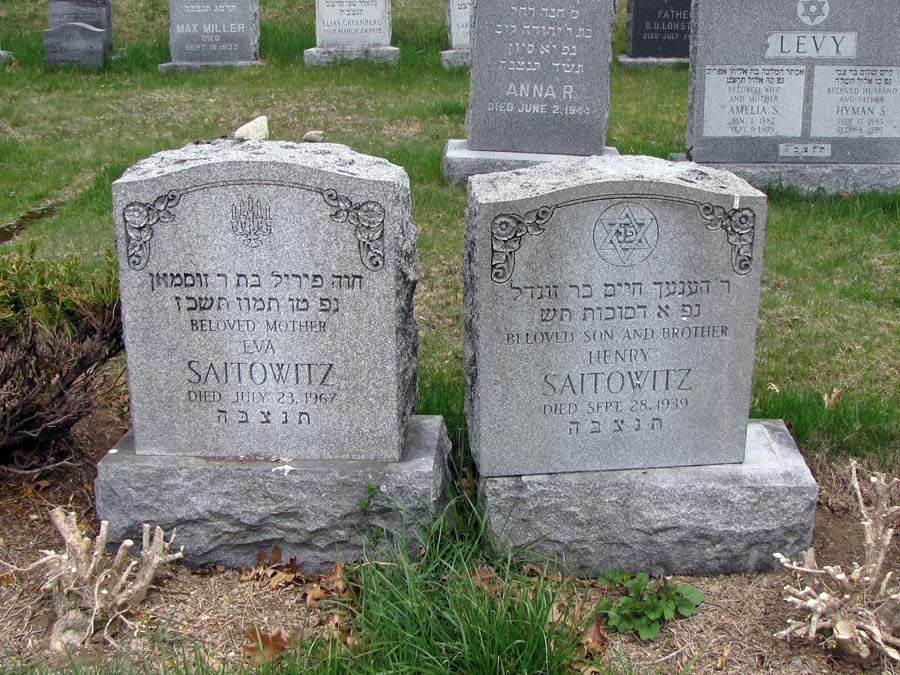 Henry Saitowitz (1911 - 1939) Find A Grave Memorial