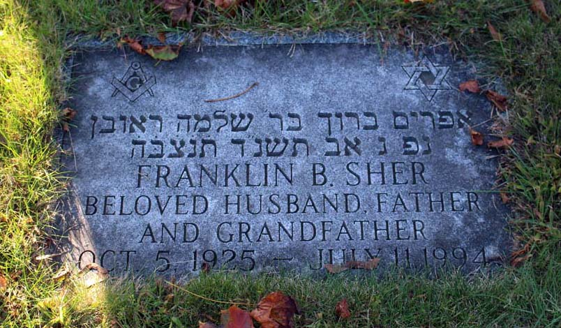 Franklin B. Sher (1925 - 1994) Find A Grave Memorial