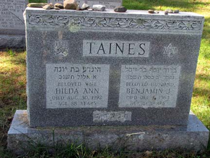 Benjamin J. Taines (1903 - 1984) Find A Grave Memorial